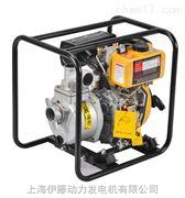 伊藤动力3寸柴油机水泵