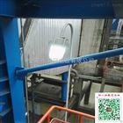 NFC9186LED平台灯-50W立杆式LED三防工厂灯
