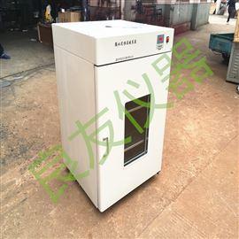 GHP-9270隔水式电热恒温培养箱