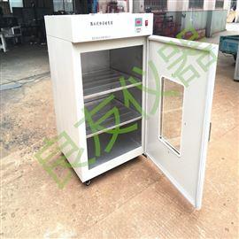 GHP-9160隔水式恒温培养箱