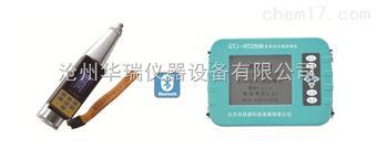 HT225W全自动无线回弹仪