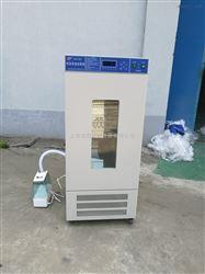 培因LHS-80(E)广州  精密恒温恒湿培养箱