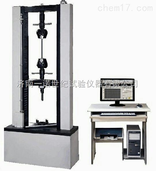 电力金具抗拉强度试验仪操作规程