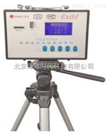 CCZ1000直读式粉尘测量仪名称