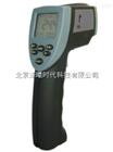 防爆红外测温仪CWH1000厂家直销