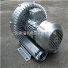 2QB730-SAH37燃烧机助燃高压风机丨颗粒燃烧机助燃高压风机
