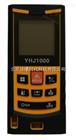 防爆激光测距仪YHJ1000厂家直销