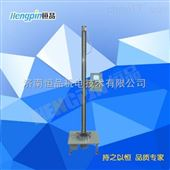 HP-LB30BGB 9639薄膜落镖冲击试验仪济南恒品生产