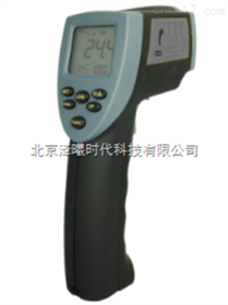 CWH1000防爆红外测温仪