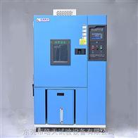 恒溫恒濕箱選型,恒溫恒濕箱維修