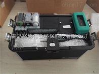 92069206 quintox综合烟气分析仪