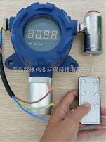 24小时在线式气体检测仪气体检测报警控制器