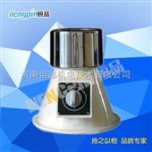 HP-WG1數控電動離心機生產廠家/甩干機專業生產