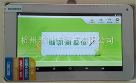 KM-2浙江GPS麵積測量儀 測畝儀
