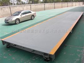 苏州金钻汽车地磅150吨江浙沪电子汽车地磅模拟数字汽车衡