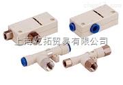 SMC真空发生器销售,JA40-12-125