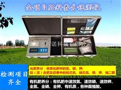 HT-CFA肥料养分速测仪