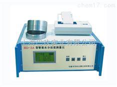 水分活度测定仪HD-3A水分活度测量仪技术参数_报价