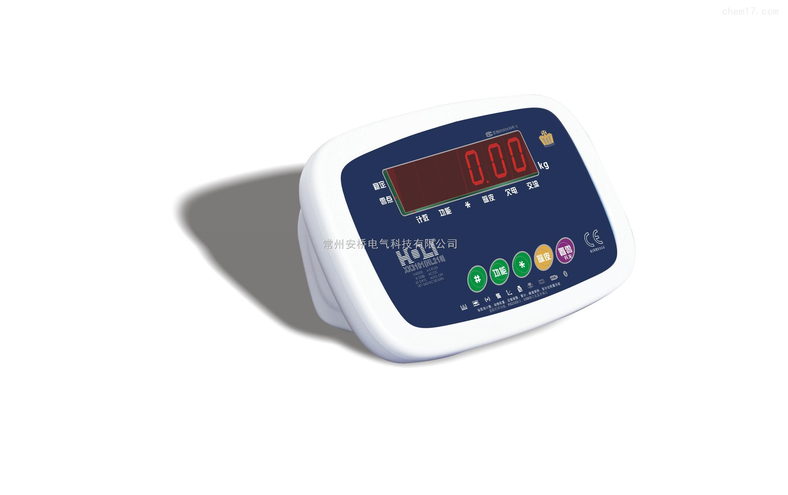 计数电子地磅秤仪表价格