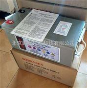 索润森蓄电池SAA2-3000 2V3000AH/C10价格