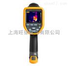 Fluke TiS65 红外热像仪