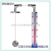 浮标型液位计