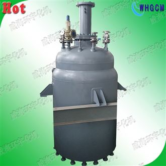 GSH-4000L磁力密封反应釜C-276复合板压力容器
