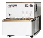 E3-3D三维定位镀层测厚分析仪器