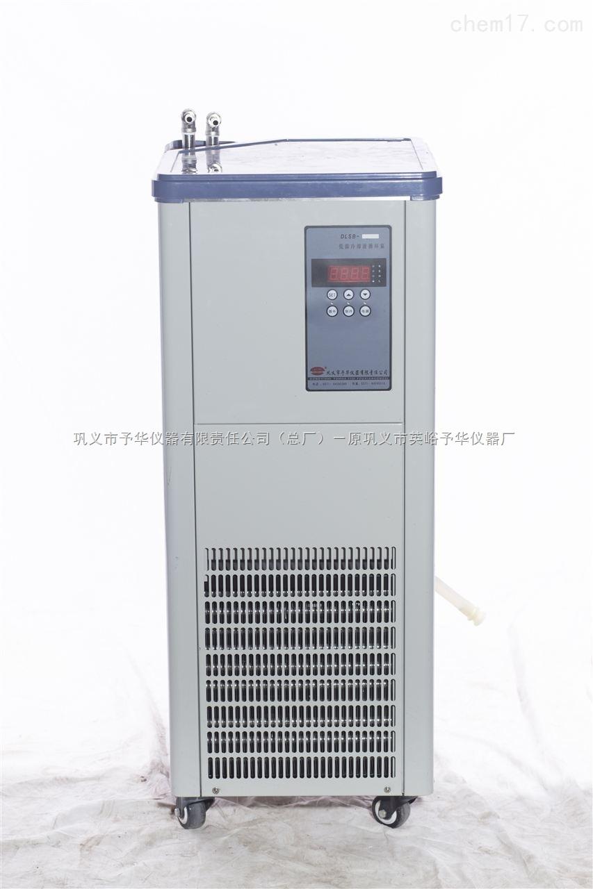 DLSB低温冷却水循环泵
