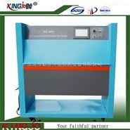 三功能紫外老化试验箱 UVB光照测试机