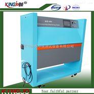 紫外线耐候试验箱专业厂家 可定制