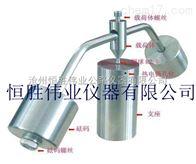 JG3050—14恒勝偉業JG3050—14球壓耐熱試驗裝置—主要產品