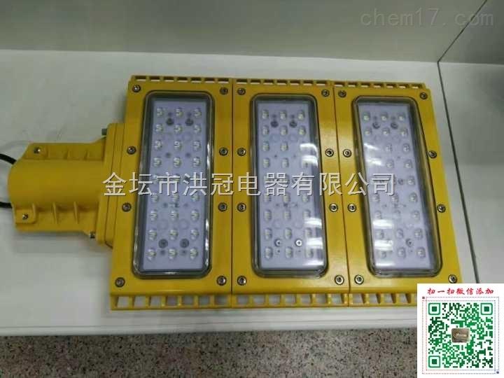 8米灯杆用120wled防爆路灯  常州LED防爆路灯批发
