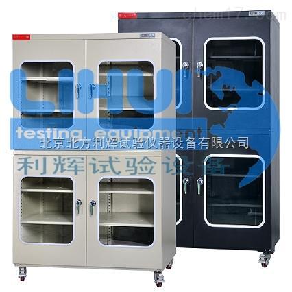 北京电子保存柜/北京超低湿电子防潮箱