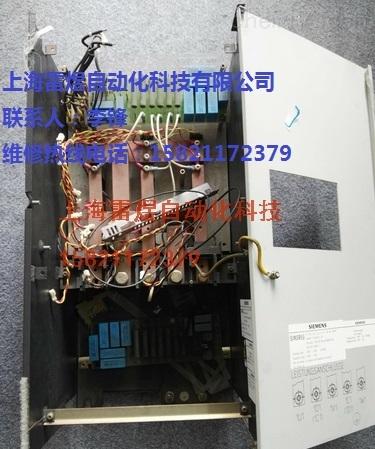 直流调速器维修 上海西门子6ra70直流调速装置售后维修中心
