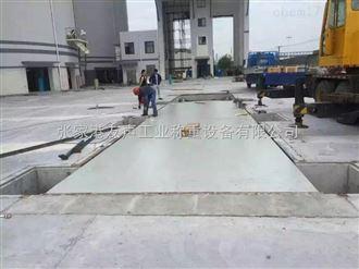 SCS-200噸江陰地磅