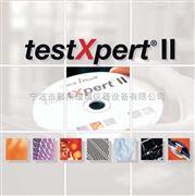 智能测试软件testXpert