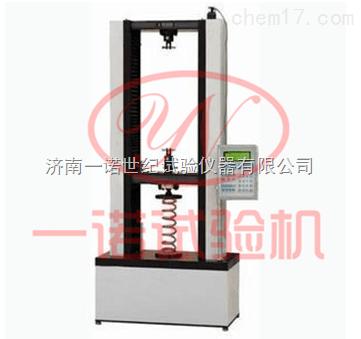 玻璃钢拉力试验机新品发布