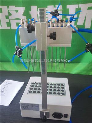 实验室批量样品处理36孔干式氮吹仪订做生产厂家