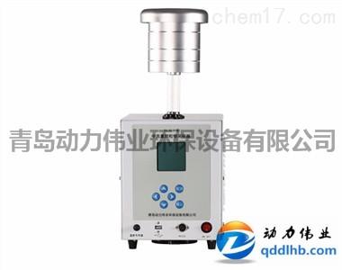 可吸入颗粒的大气采样器滤膜称重法DL-6200型智能综合颗粒物大气采样器
