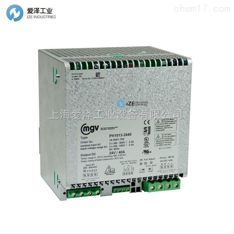 德國MGV電源ph1013 SPH240-2410