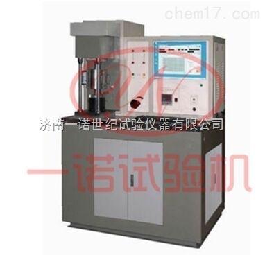 常规微机控制摩擦磨损试验机