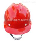 ABS安全帽出厂价格