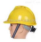 安全帽出厂价 优质安全帽