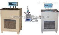 HW-30A全新高低温恒温水浴试件、用途