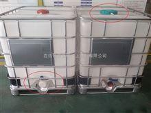 1000L吨桶吨罐