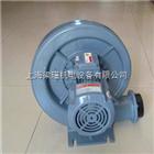CX-150ACX-150A 3.7KW,全风中压风机,上海梁瑾中压风机