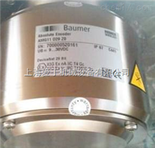 堡盟BAUMER超声波传感器上海价格好