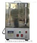 沥青三氯乙烯回收仪全国供货,hhs-1三氯乙烯回收仪