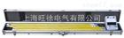DHX-Ⅱ高压核相仪